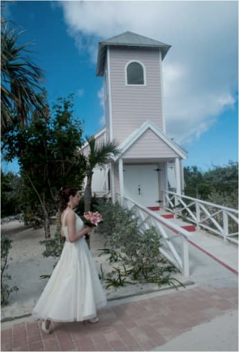 Did you know you can get married in the cute chapel?